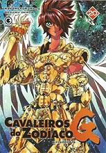 Cavaleiros do Zodíaco - Episódio G – Volume 20